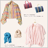 【Marisa Grace】サイフクとのコラボ商品「mino」発売