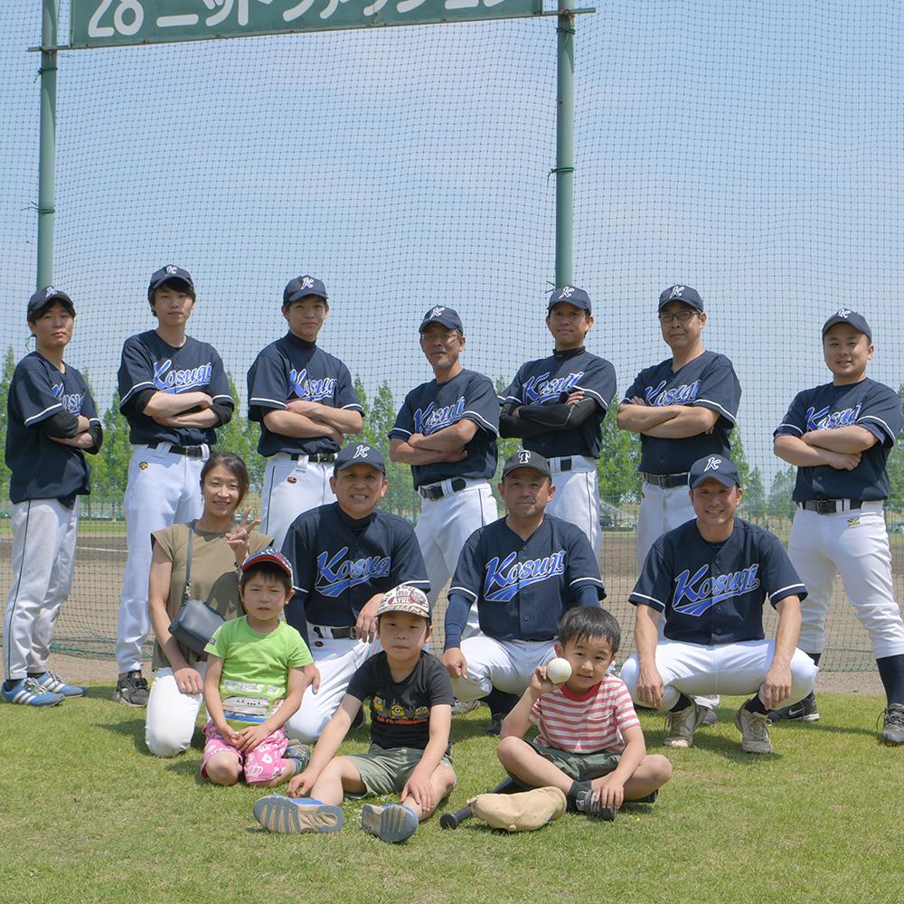 コスギ野球部大会