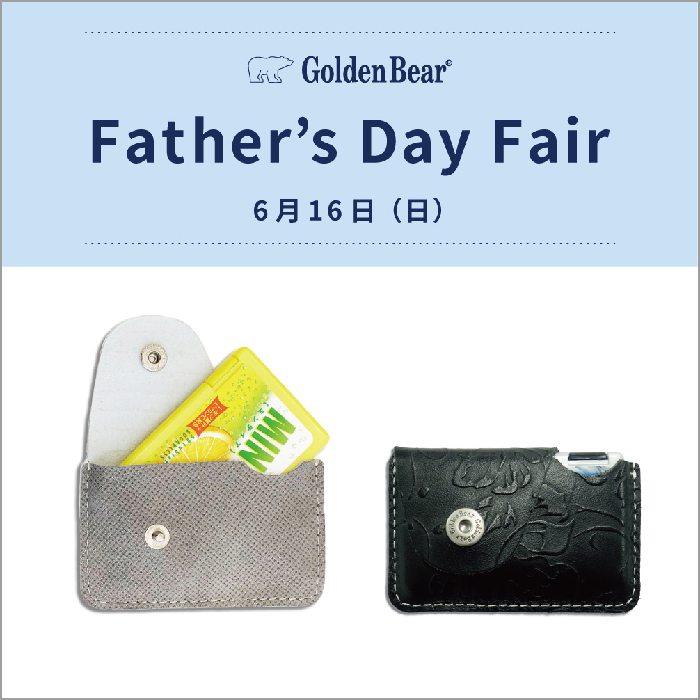 【Golden Bear】<br/>ユニモちはら台店 Father's Day Fair