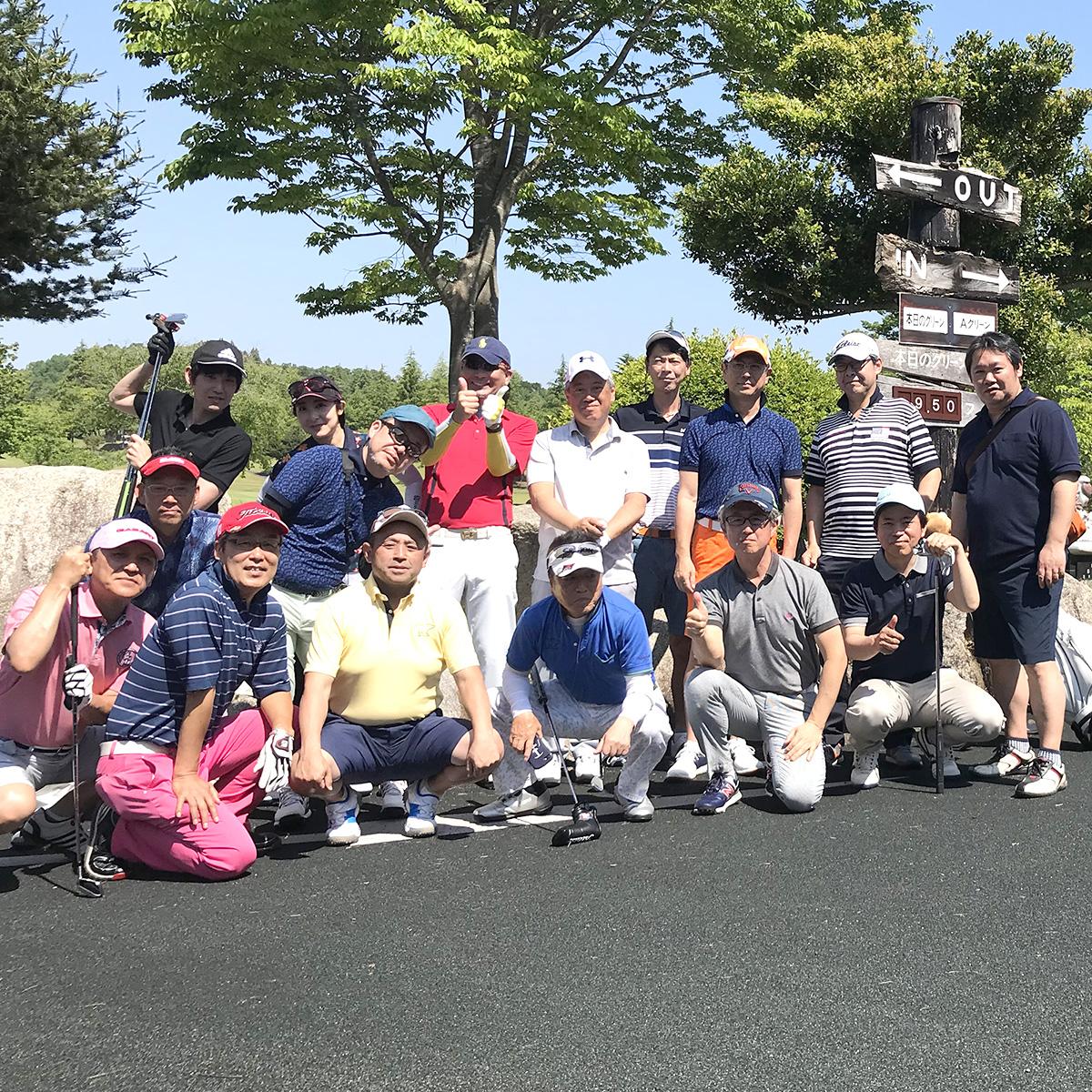 第19回コスギゴルフコンペ「西垣杯」