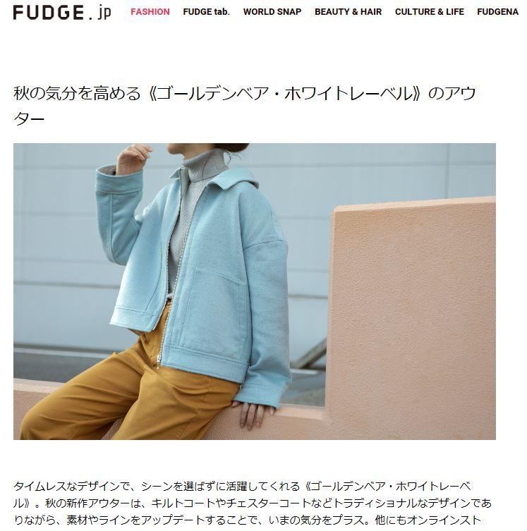 Golden BearFUDGE.jp White Label