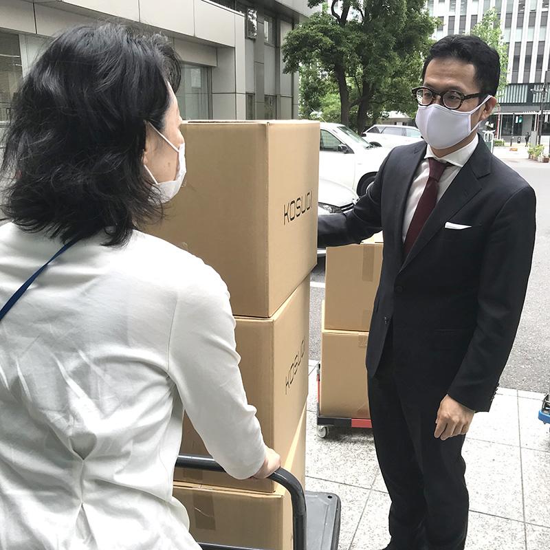 Kosugi </br>防護服を寄贈いたしました