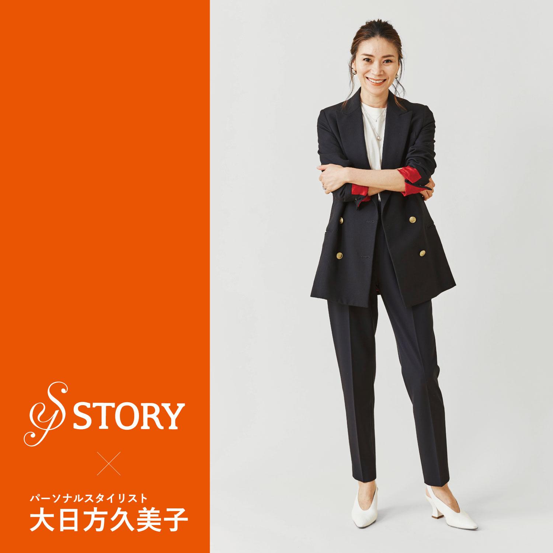 STORY KUMIKO OBINATA Collaboration pants