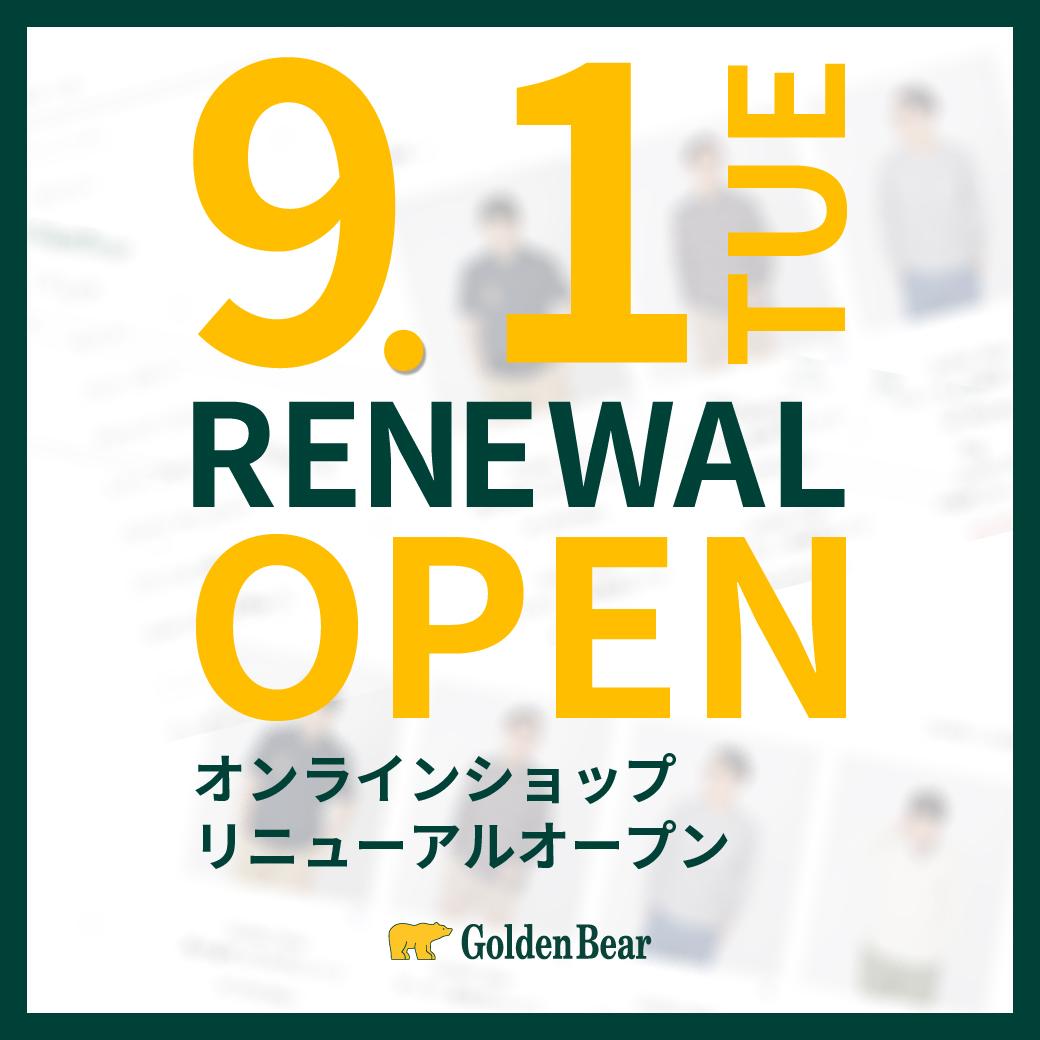 Golden Baer リニューアルオープン