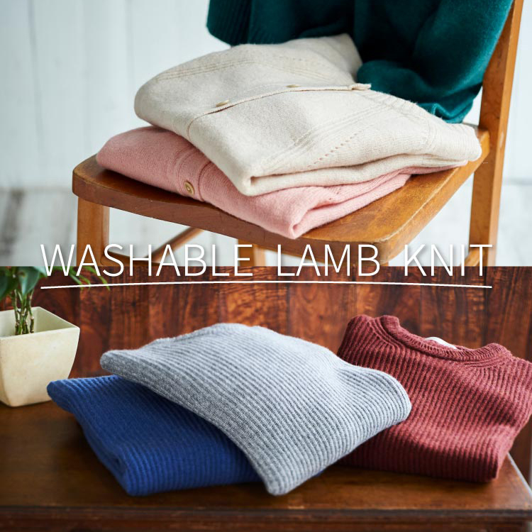 Golden Bear </br>WASHABLE LAMB KNIT