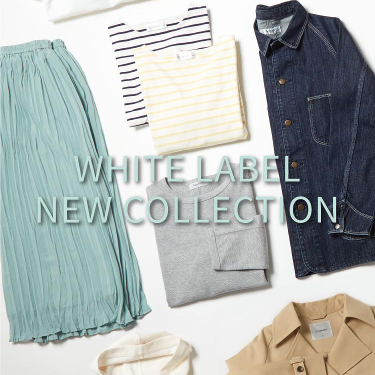 Golden Bear WHITE LABEL COLLECTION