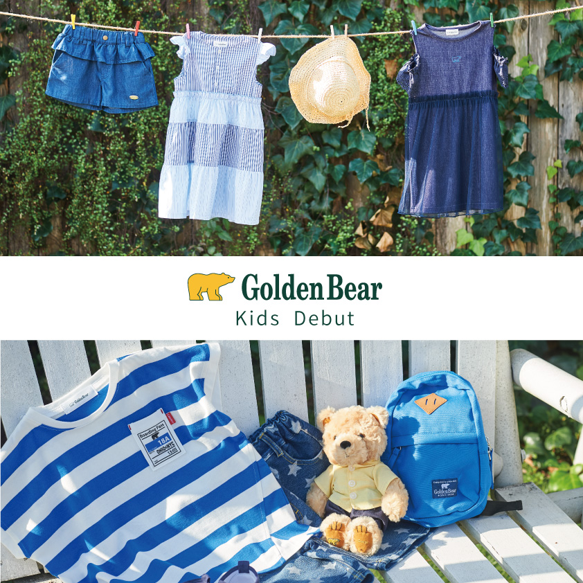 Golden Bear  Kids Debut !