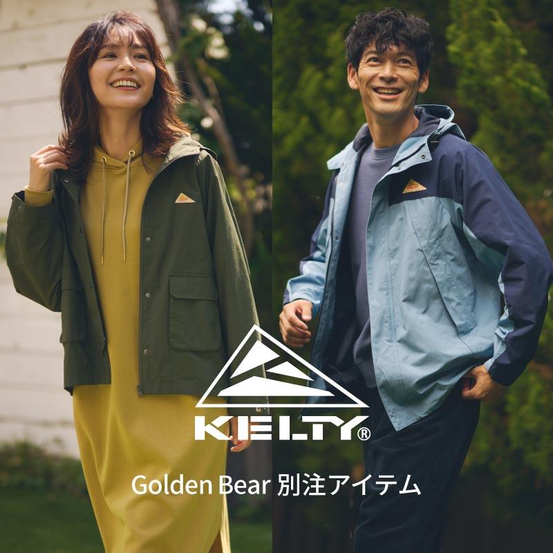 Golden Bear </br>KELTY別注アイテム